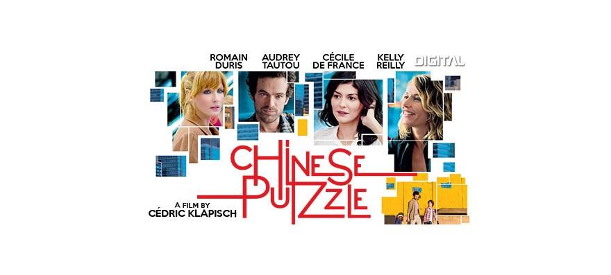 10-chinesepuzzle